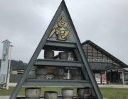 道の駅 厳美渓で「美の郷物産展」