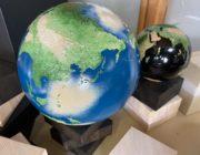新しい地球を制作しました。