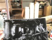 丸三漆器の歴史について
